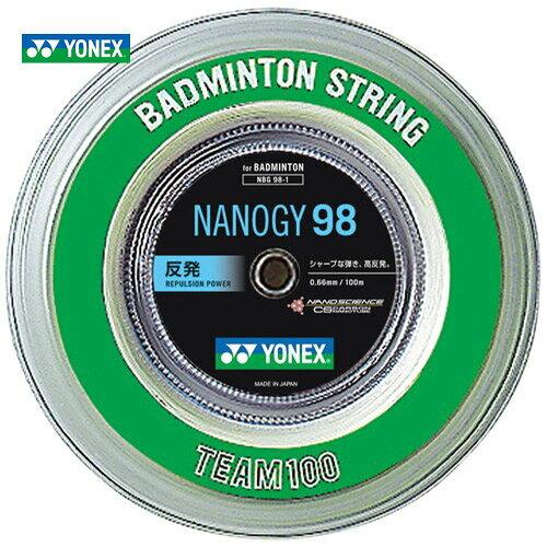 「新色登場」YONEX(ヨネックス)「ナノジー98(NANOGY 98)[100mロール] NBG98-1」バドミントンス...