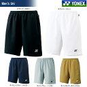 「あす楽対応」 『期間限定!送料無料』YONEX(ヨネックス)Uni ベリークールハーフパンツ 1550 ソフトテニス&バドミントンウェア『即日出荷』