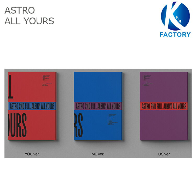 韓国(K-POP)・アジア, 韓国(K-POP)  ASTRO 2 ALL YOURS 3 2ND FULL ALBUM 1