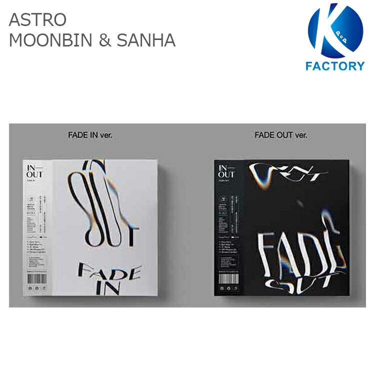 韓国(K-POP)・アジア, 韓国(K-POP)  ASTRO MOONBIN SANHA 1 2 1st Mini Album 2