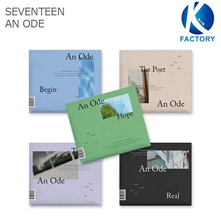 韓国(K-POP)・アジア, 韓国(K-POP)  SEVENTEEN 3 An Ode 5