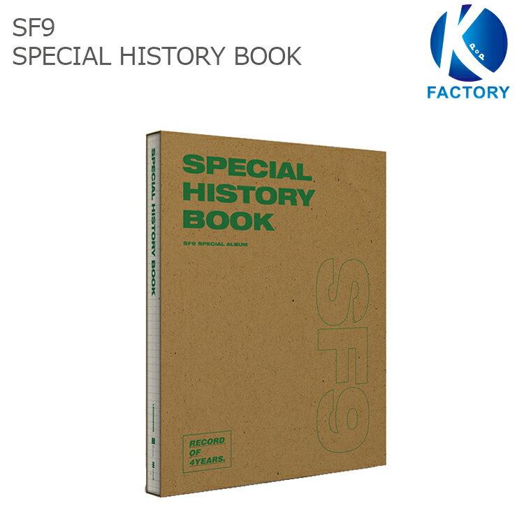 送料無料 SF9 Special Album 'SPECIAL HISTORY BOOK' 写真集 フォトブック エスエフナイン / 韓国音楽チャート反映 / 1次予約