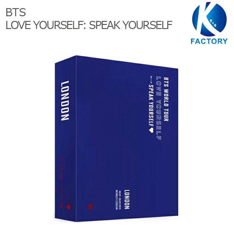 韓国(K-POP)・アジア, 韓国(K-POP)  BTS WORLD TOUR LOVE YOURSELF: SPEAK YOURSELF LONDONDVD 2