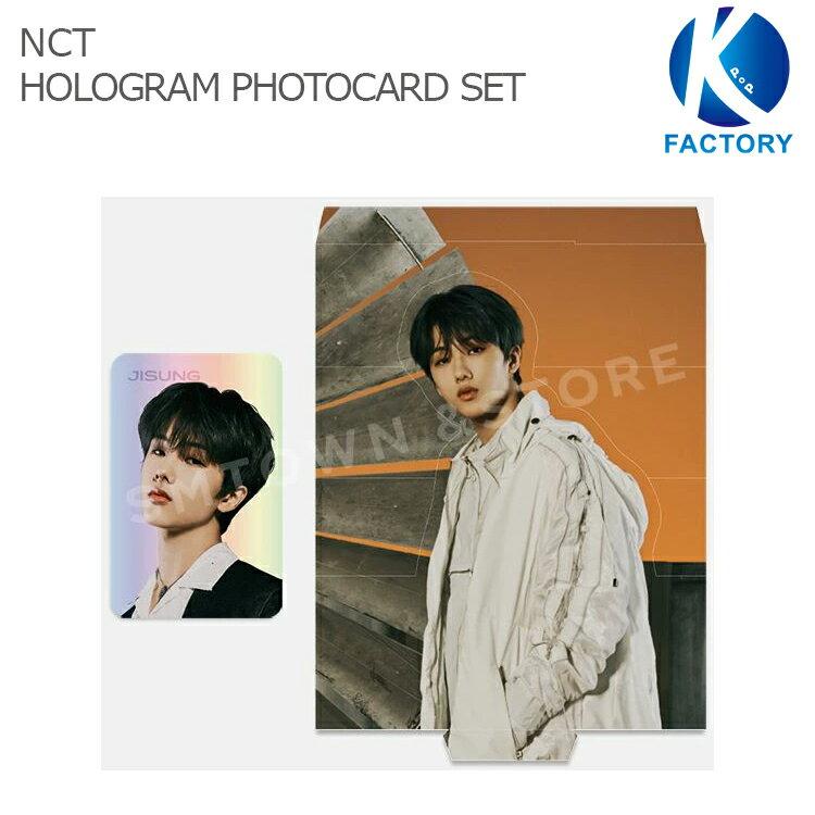 CD, 韓国(K-POP)・アジア  NCTRESONANCE HOLOGRAM PHOTOCARD SET 2