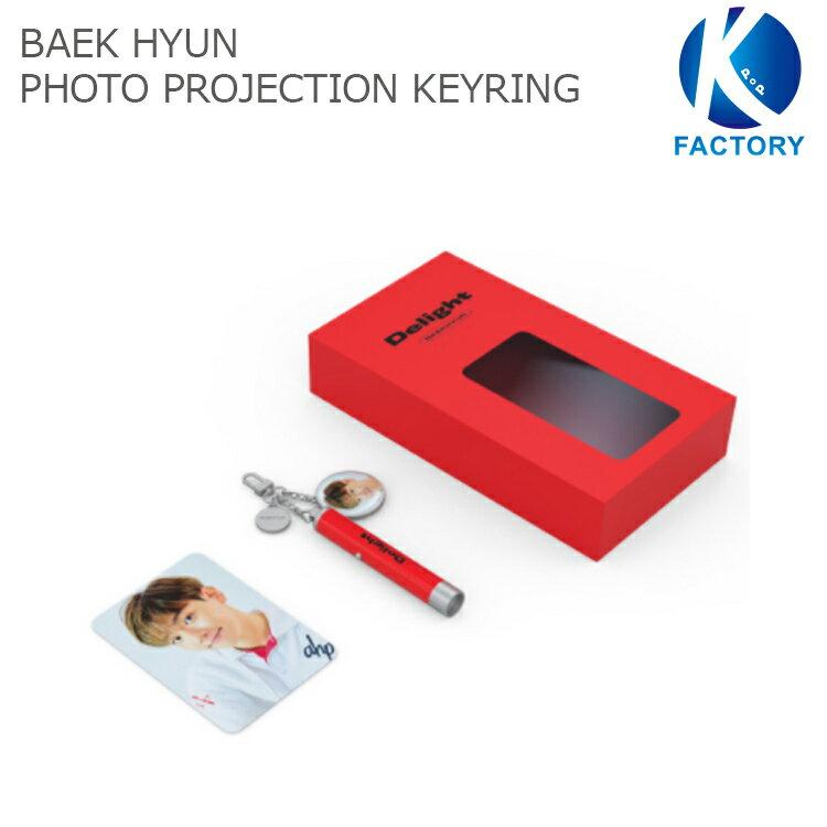 韓国(K-POP)・アジア, 韓国(K-POP)  BAEK HYUN PHOTO PROJECTION KEYRING