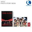 送料無料 WayV PHOTO STORY BOOK [Bad Alive] 写真集 ウェイシェンブ