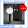 BTS 公式ペンライト / Official Light Stick - Army Bomb