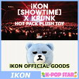 iKON公式グッズ KRUNK HOT PACK PLUSH TOY