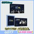 GOT7 GOT7ing DVD