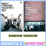 MonstaX4thミニアルバム-TheClan2.5Part.2Guilty(ランダムバージョン)MonstaX