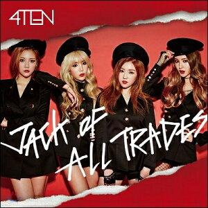 1stミニアルバム - Jack Of All Trades (韓国盤) [CD] 4Ten