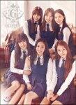 3rdミニアルバム-Snowflake(韓国盤)[CD]GFRIEND(ヨジャチング)