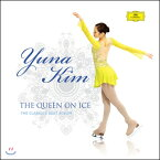 Yuna Kim The Queen on Ice (The Classics Best Album) (2CD+DVD) (韓国盤) [CD] キム・ヨナ