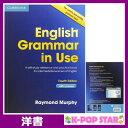 洋書(ORIGINAL) / English Grammar in Use Book with Answers: A Self-Study Reference ...