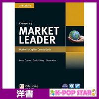 洋書(ORIGINAL)/MarketLeaderElementary(3E)CoursebookwithDVD-ROM/DavidCotton