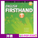 洋書(ORIGINAL) / English Firsthand (4E) Level 1 Student Book with CDs / Marc Helge...