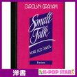 洋書(ORIGINAL) / Small Talk: More Jazz Chants: Exercises / Carolyn Graham