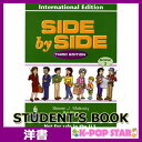 洋書(ORIGINAL) / Side by Side Level 3 Student Book (SIDE BY SIDE 3E) / Steven J. M...