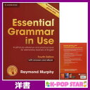 洋書(ORIGINAL) / Essential Grammar in Use with Answers and Interactive eBook: A Self-Study Refere...