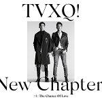 東方神起8集-NewChapter#1:TheChanceofLove(ランダムバージョン)