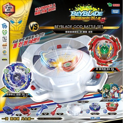 スポーツトイ, その他 Beyblade burst BA-01 Beyblade God Battle Set