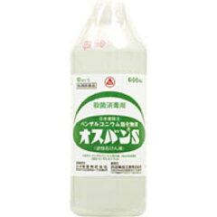 武田薬品工業 オスバンS 600ml 【第3類医薬品】