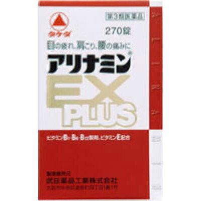 関東あす楽   第3類医薬品 武田薬品工業アリナミンEXプラス270錠 人気の商品