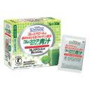 キトサン青汁