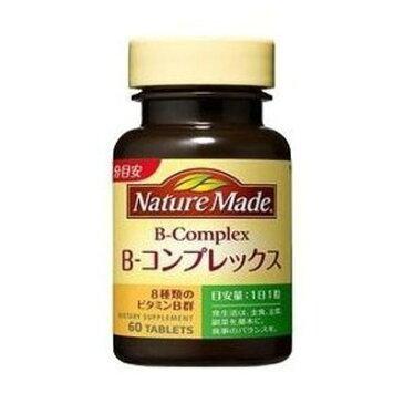 【機能性表示食品】ネイチャーメイド スーパーフィッシュオイル 90粒