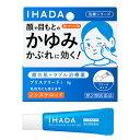 【第2類医薬品】 IHADA(イハダ) プリスクリードi 6g(セルフメディケーション税制対象)