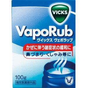 大正製薬 ヴィックスヴェポラップ ビン 100g