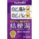 【第2類医薬品】桔梗湯エキス顆粒 8包