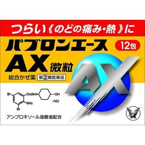 大正製薬 パブロンエースAX 12包 【第2類医薬品】