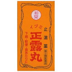 【第二類医薬品】 福見産業 イズミ正露丸130粒