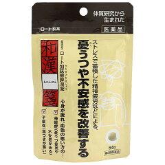 【第二類医薬品】 ロート製薬 ロート加味帰脾湯 84T