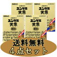【第3類医薬品】 佐藤製薬 ユンケル黄帝顆粒 16包×4点【送料無料】