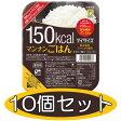 大塚食品 マイサイズ マンナンごはん 140g×10個