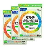 【ゆうパケット】ファンケルマルチビタミン&ミネラル約90日分(180粒×3袋)【ポストにお届け】