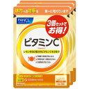 ファンケル ビタミンC90日分徳用
