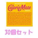 【お得な30個セット】大塚製薬 カロリーメイト ブロックメープル味 (4本入り) ×30個