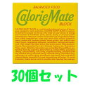 カロリーメイトブロック フルーツ味 4本入×30コ【1ケース】