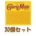 【お得な30個セット】大塚製薬 カロリーメイト ブロック チョコレート味(4本入り) ×30個