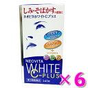 【第3類医薬品】ネオビタホワイトCプラス 240錠×6個セット【送料無料!】