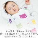 ベビースリーパー ロンパース 綿100% 6重ガーゼ ぐっすり 年中 パジャマ お昼寝 子供 ベビー 赤ちゃん ...