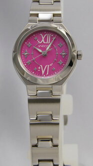 Wicca citizen eco-drive women's NA15-1724E