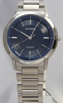 Citizen exceed eco-drive AR4000-55L