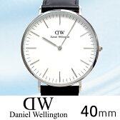 ダニエルウェリントンクラシック シェフィールド 40mmシルバー/0206DW(DW00100020) 海外正規品