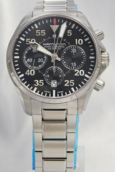 Hamilton Khaki pilot automatic chronograph H64666135