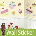 ウォールステッカー スイーツ [カップケーキ(ジャイアント)] ルームメイツ RoomMates ウォールステッカー 北欧 ウォールステッカー 木 ウォールステッカー トイレ ウォールステッカー アルファベット 子供部屋 05P05Nov16