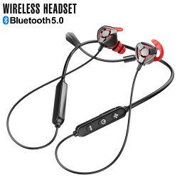 【メール便送料無料】 ワイヤレスヘッドセット Bluetooth5.0 ヘッドセット ワイヤレス マイク カナルイヤホン デュアルマイク pc ゲーミングヘッドセット イヤホンマイク ゲーミングイヤホン ゲーム ボイスチャット サラウンドサウンド オンライン PC ウェブ会議 y4